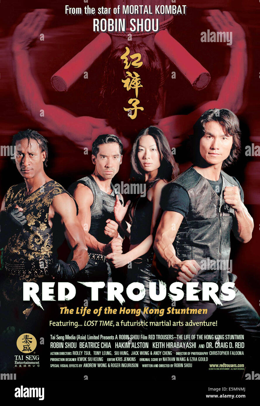 RED TROUSERS: THE LIFE OF THE HONG KONG STUNTMEN, 2003 - Stock Image