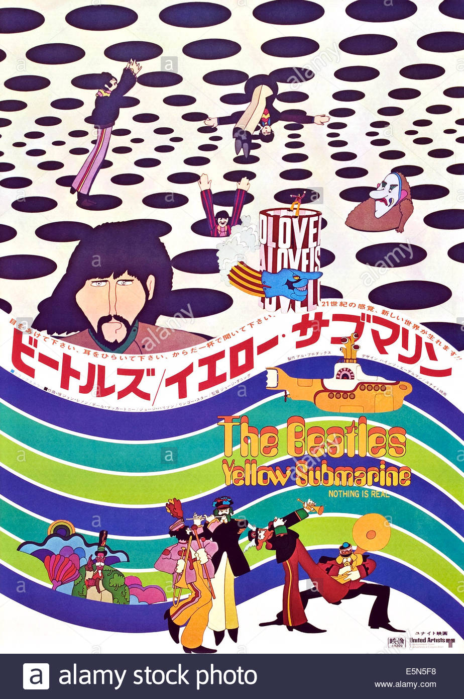 YELLOW SUBMARINE: The Beatles, Japanese poster, top from left: John Lennon, George Harrison, Ringo Starr, Paul McCartney, Stock Photo