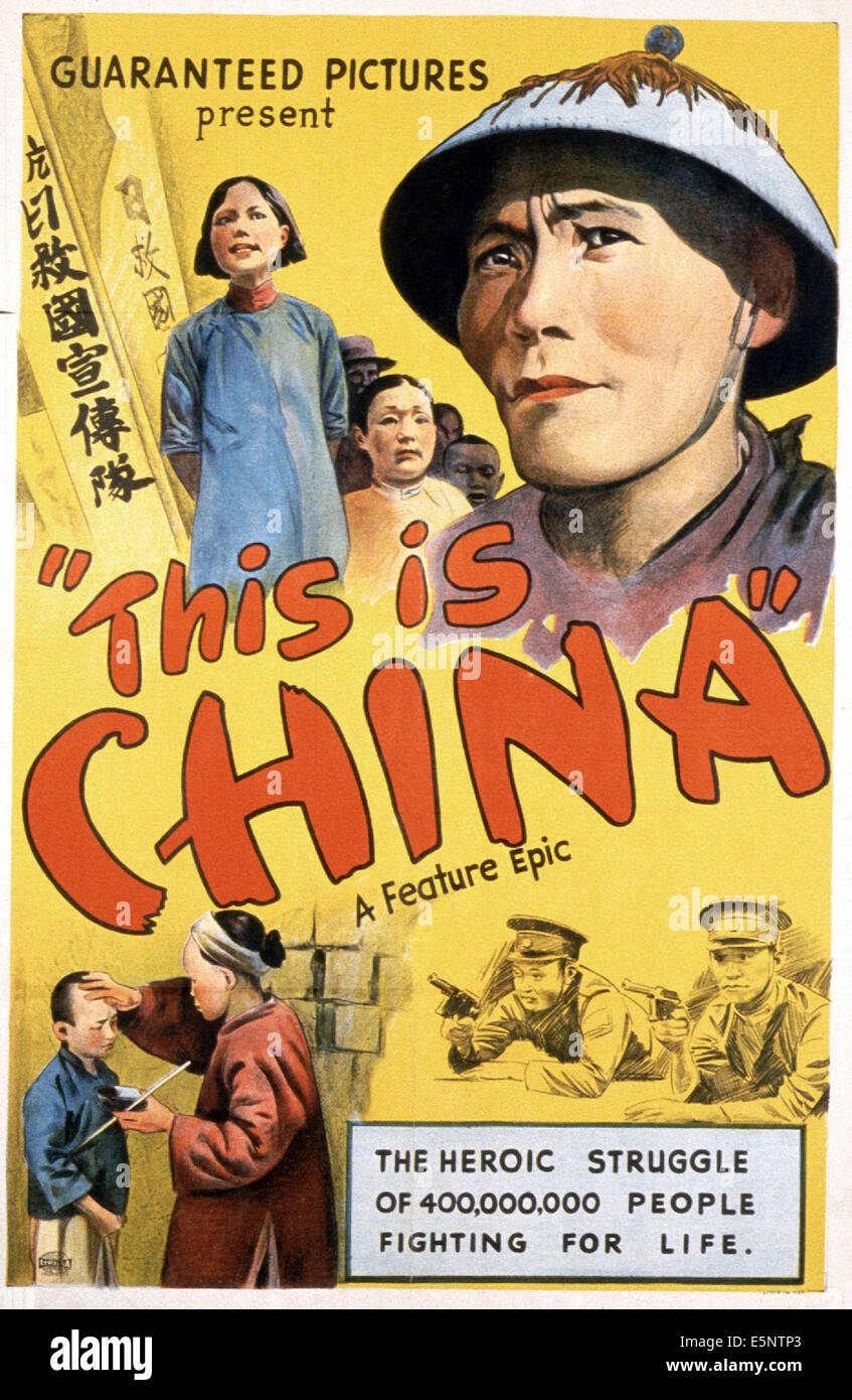 THIS IS CHINA, US poster, 1940s - Stock Image