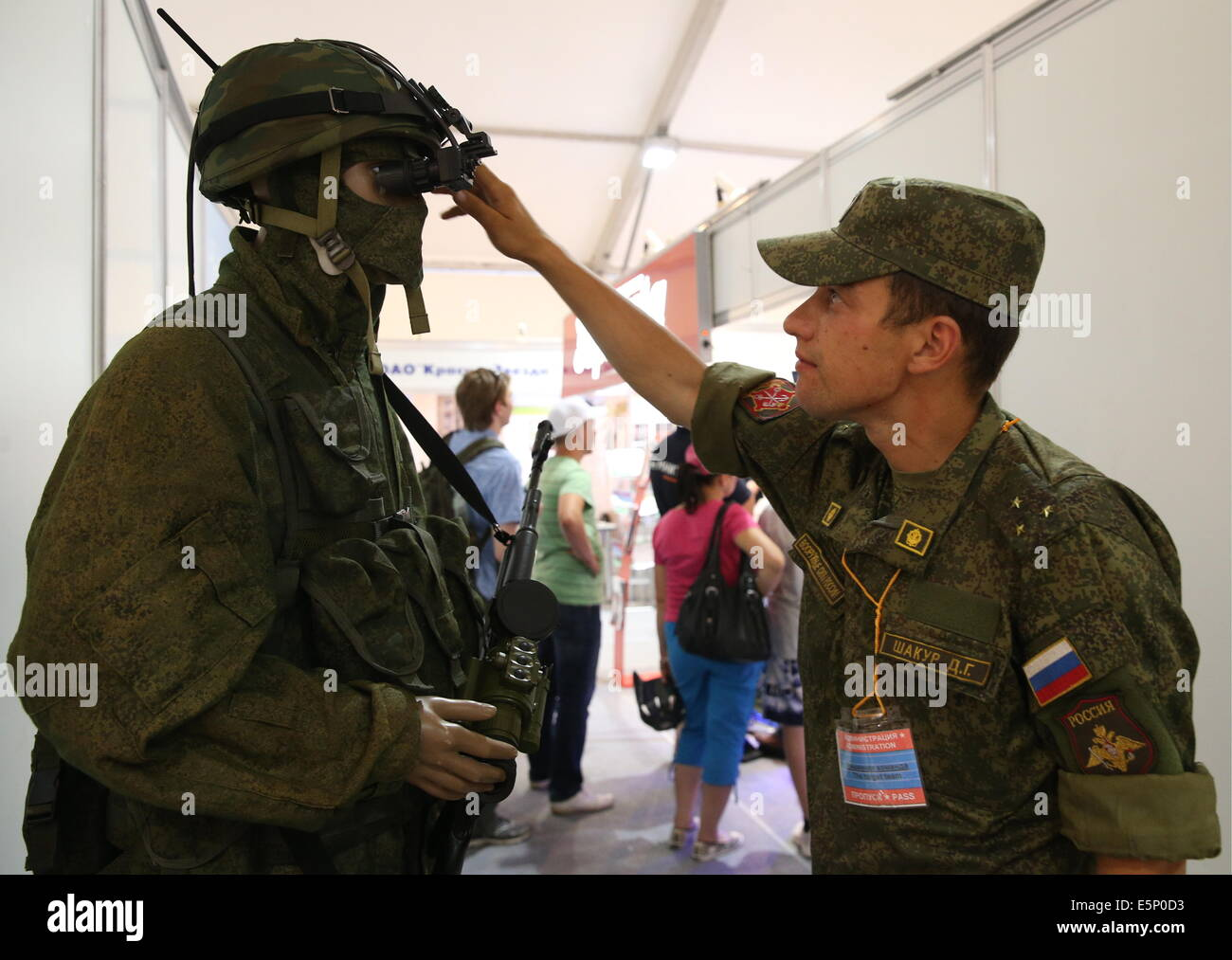 moscow-region-russia-4th-aug-2014-a-man-