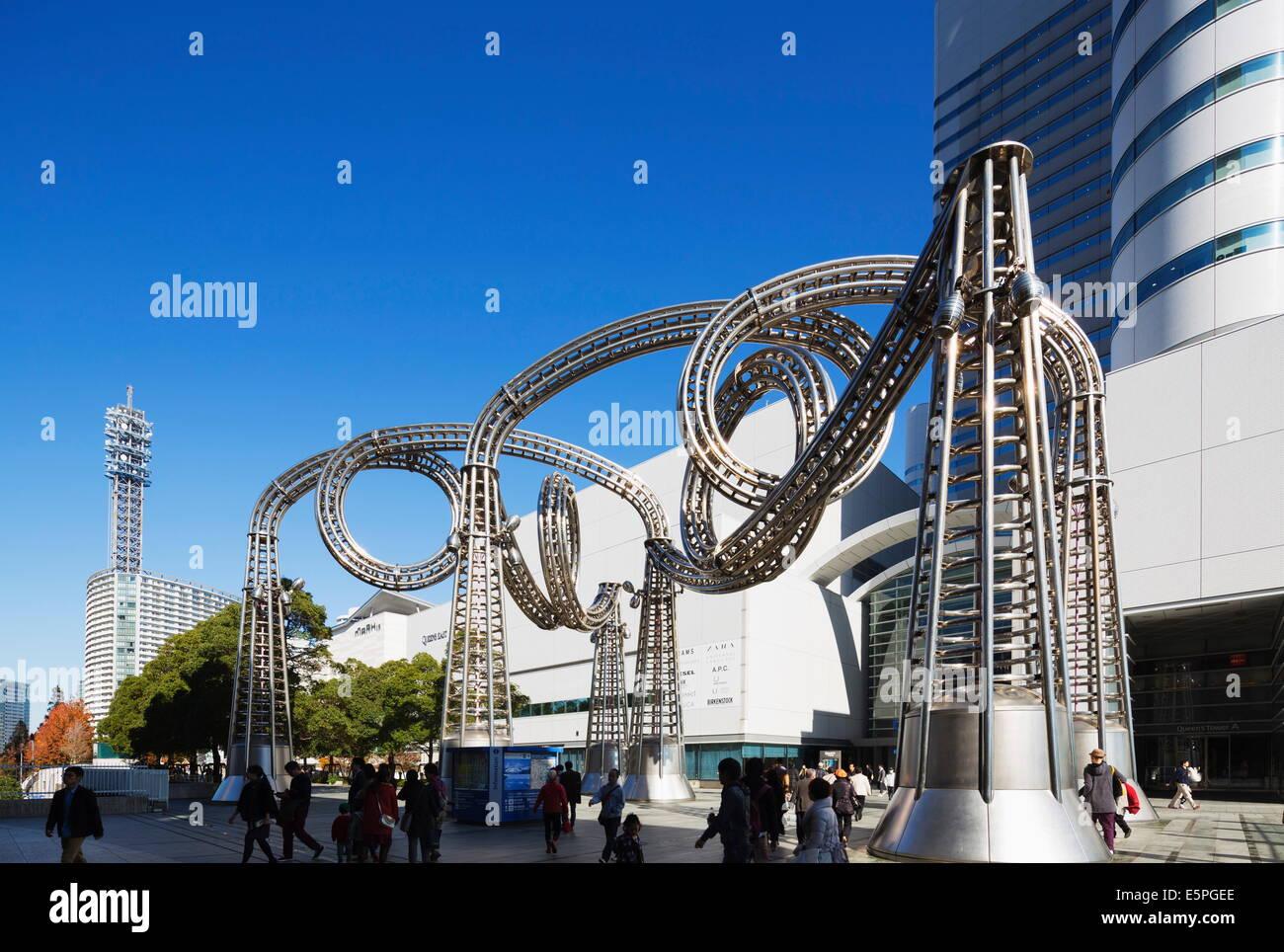 Modern art sculpture in Queen's Square, Yokohama, Honshu, Japan, Asia - Stock Image