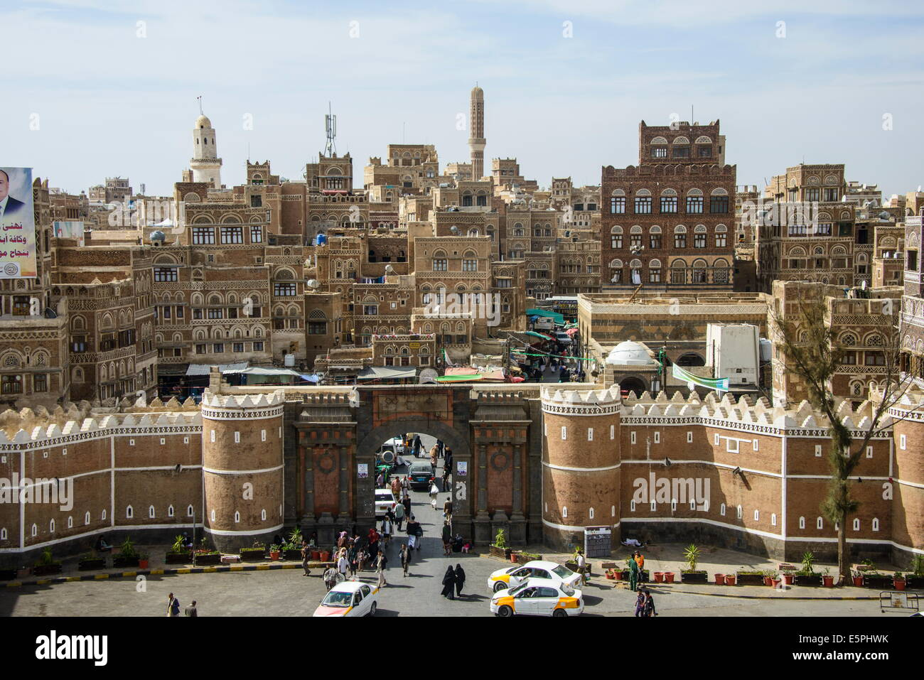 Bab al Yemen and the Old Town, UNESCO World Heritage Site, Sanaa, Yemen, Middle East Stock Photo