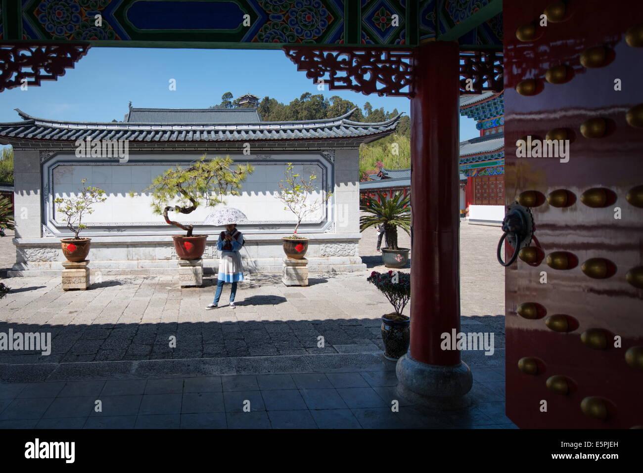 Main entrance of Mufu complex, Lijiang, Yunnan, China, Asia - Stock Image