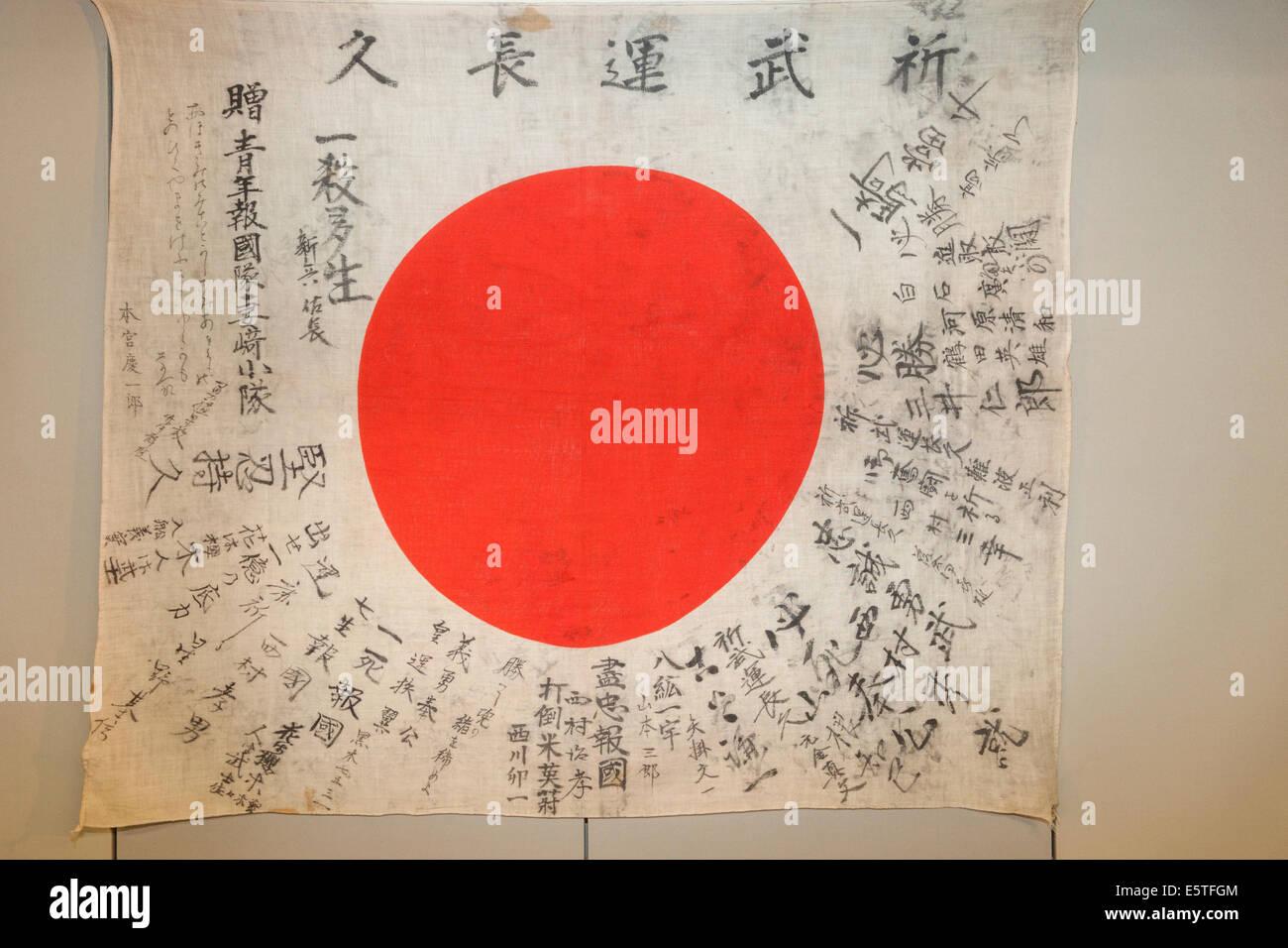 England, Buckinghamshire, Bletchley, Bletchley Park, Japanese Rising Sun Flag - Stock Image