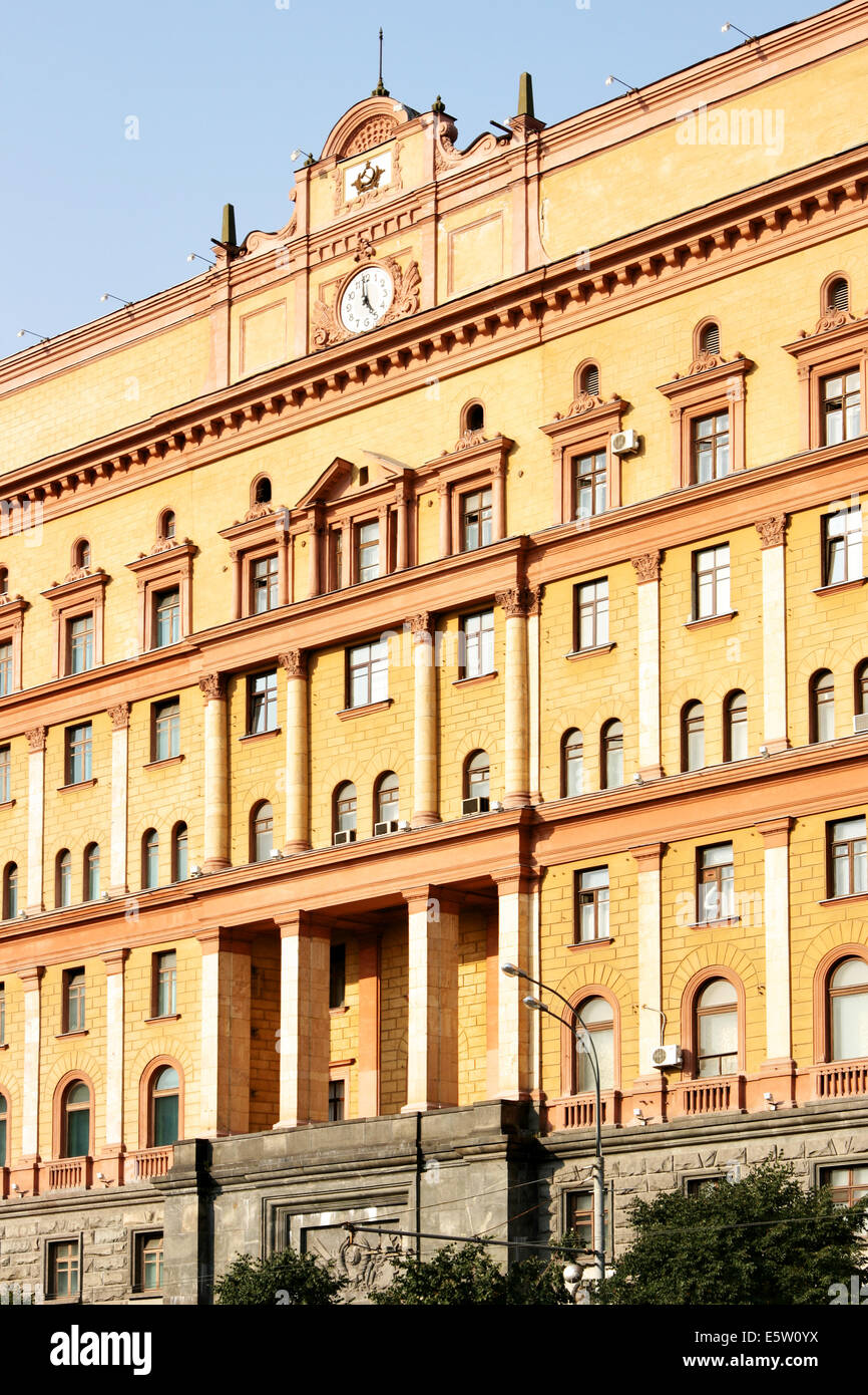 Building of Russian intelligence service ( FSB, ex KGB) Moscow, Russia Stock Photo