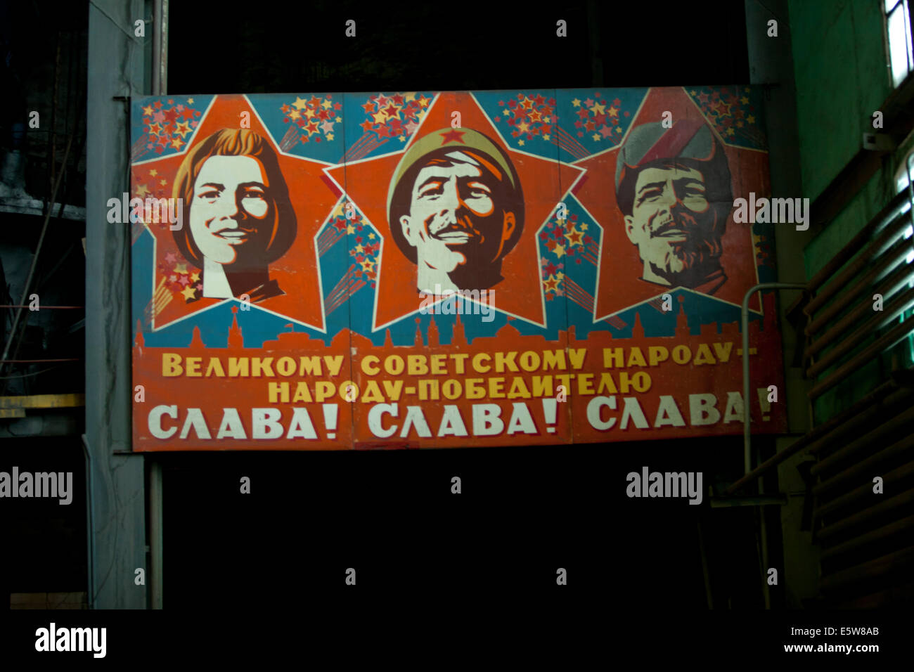 Russian propaganda communist poster art - Stock Image