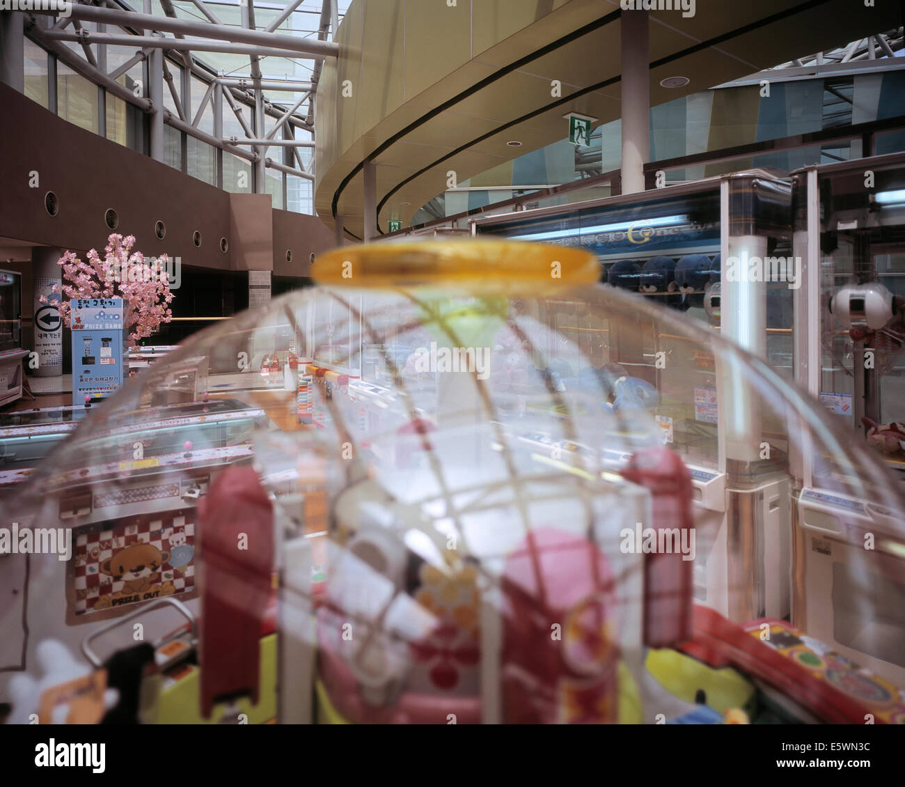 Arcade games at Star City shopping center in Seoul, South Korea - Stock Image