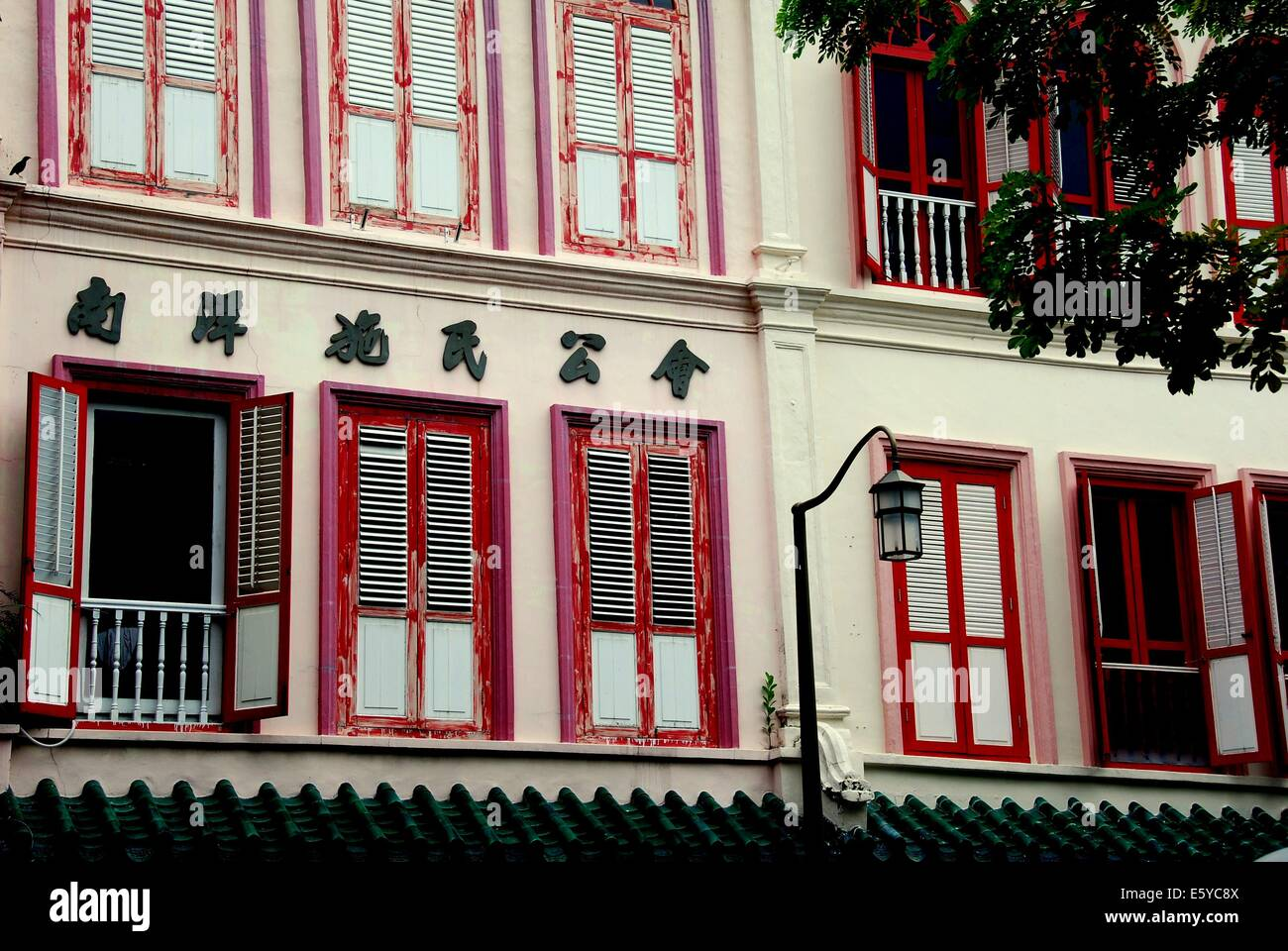 SINGAPORE:  Handsome old houses on Telok Ayer Street in Chinatown  * - Stock Image