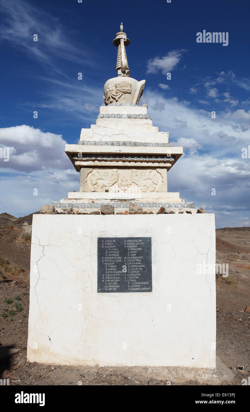 Stupa with a name plaque of murdered monks, Ongi Khiid Monastery, Ongi river valley, Central Desert, Dundgovi Province, - Stock Image
