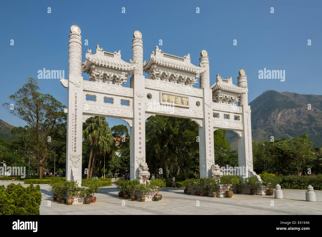 Portal, Po Lin Monastery, Lantau Island, Hong Kong, China - Stock Image