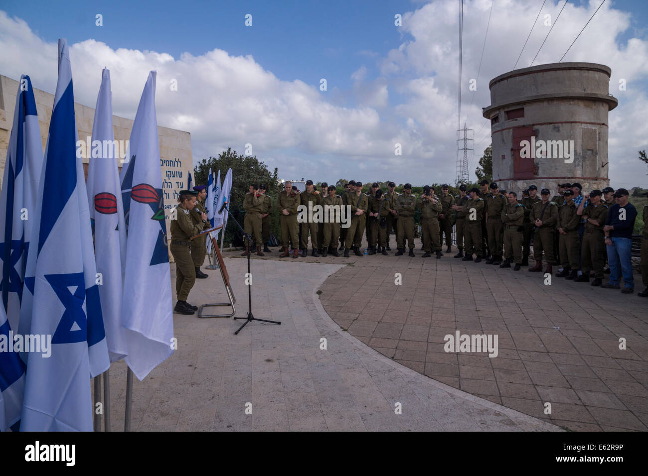 Ad Halom Bridge, Ashdod, Israel. Military officers during a ceremony near an old british 'pillbox' guard - Stock Image