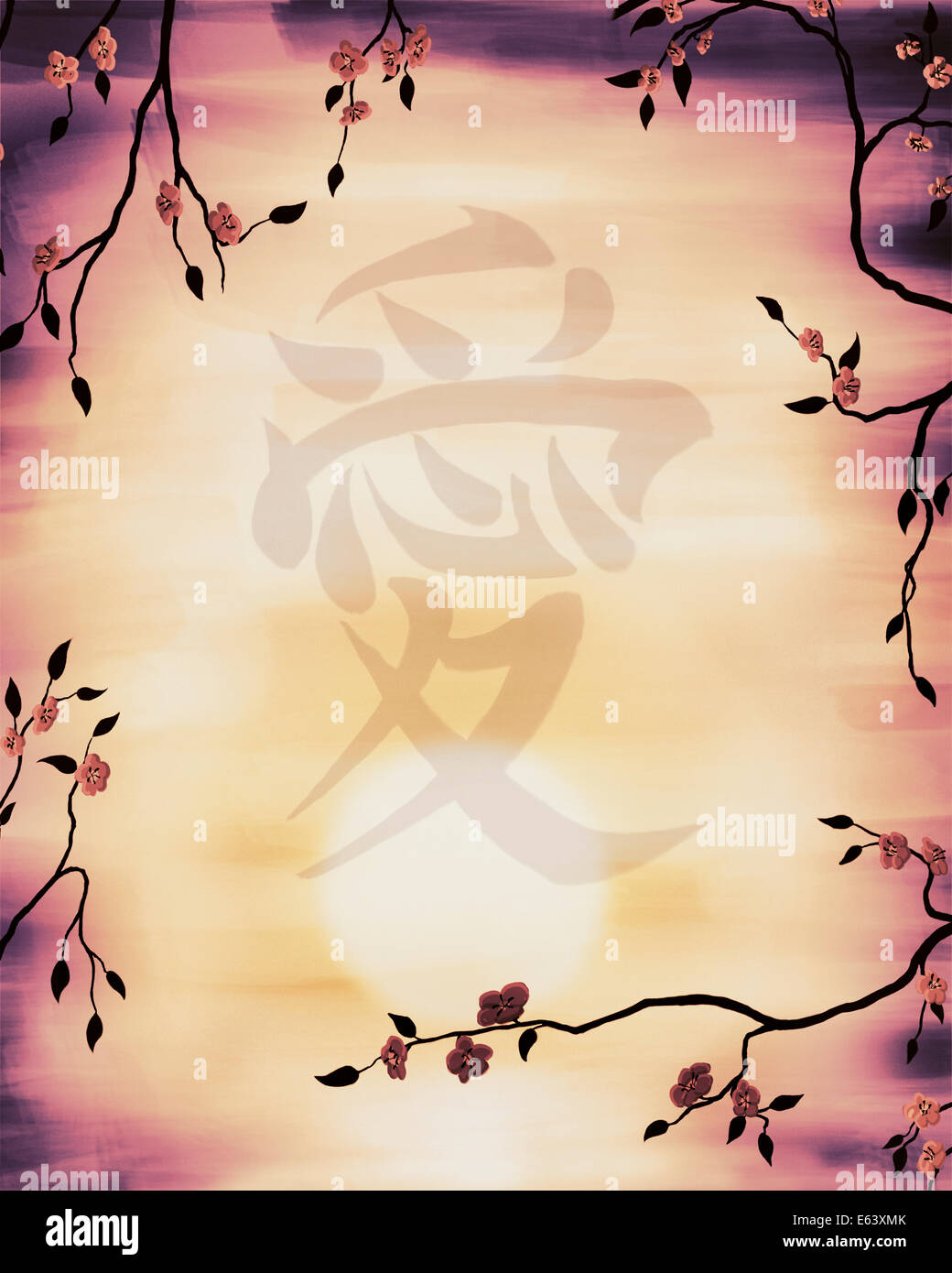 Artistic illustration of a Japanese character Ai, meaning Love on sakura cherry blossom sunrise scenery background - Stock Image