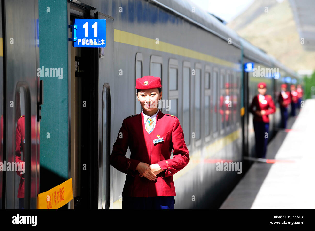 Xigaze, China's Tibet Autonomous Region. 16th Aug, 2014. The first passenger train from Lhasa to Xigaze arrives - Stock Image