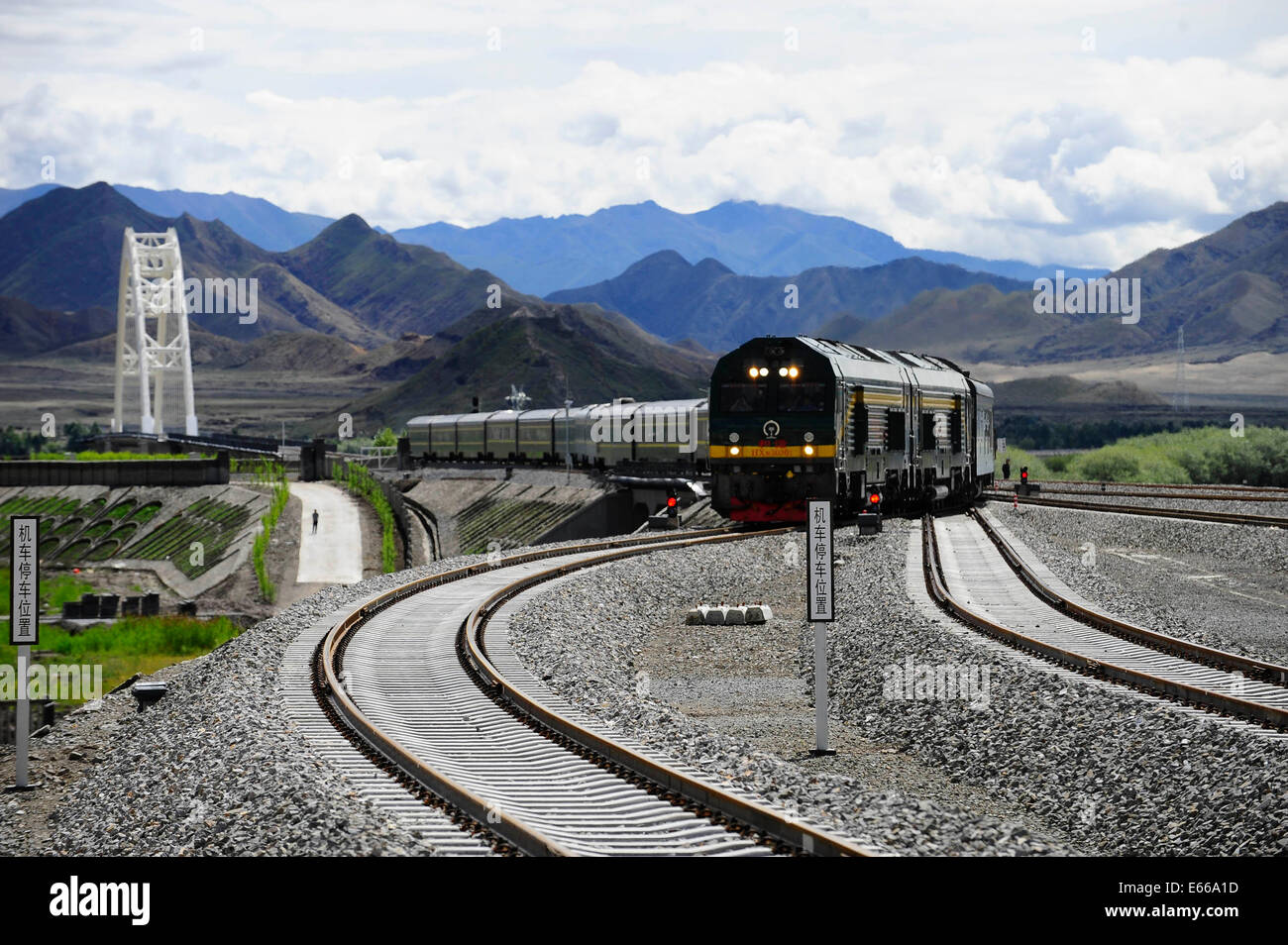 Xigaze, China's Tibet Autonomous Region. 16th Aug, 2014. The first passenger train from Lhasa to Xigaze heads - Stock Image