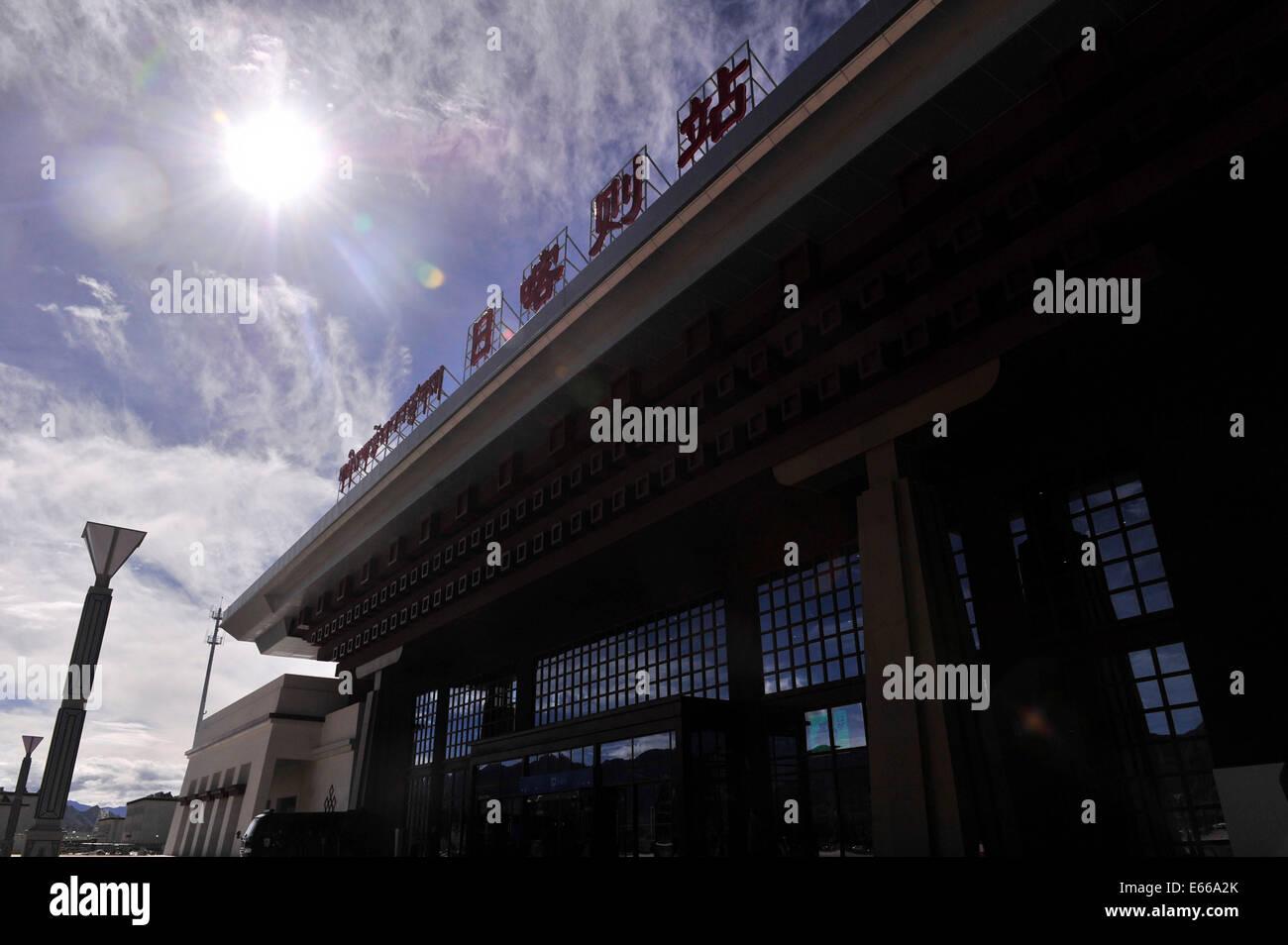 Xigaze. 16th Aug, 2014. Photo taken on Aug. 16, 2014 shows the Xigaze Railway Station in Xigaze, southwest China's - Stock Image