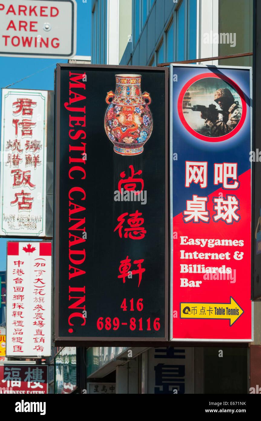 Chinatown Toronto, Dundas street - Stock Image