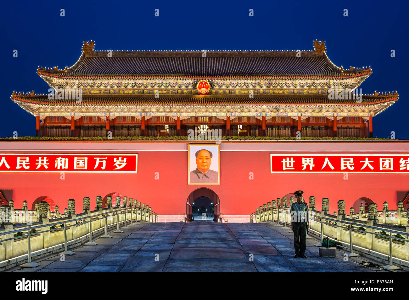 BEIJING, CHINA - JUNE 24, 2014: The Tiananmen Gate at Tiananmen Square. The gate was used as the entrance to the - Stock Image