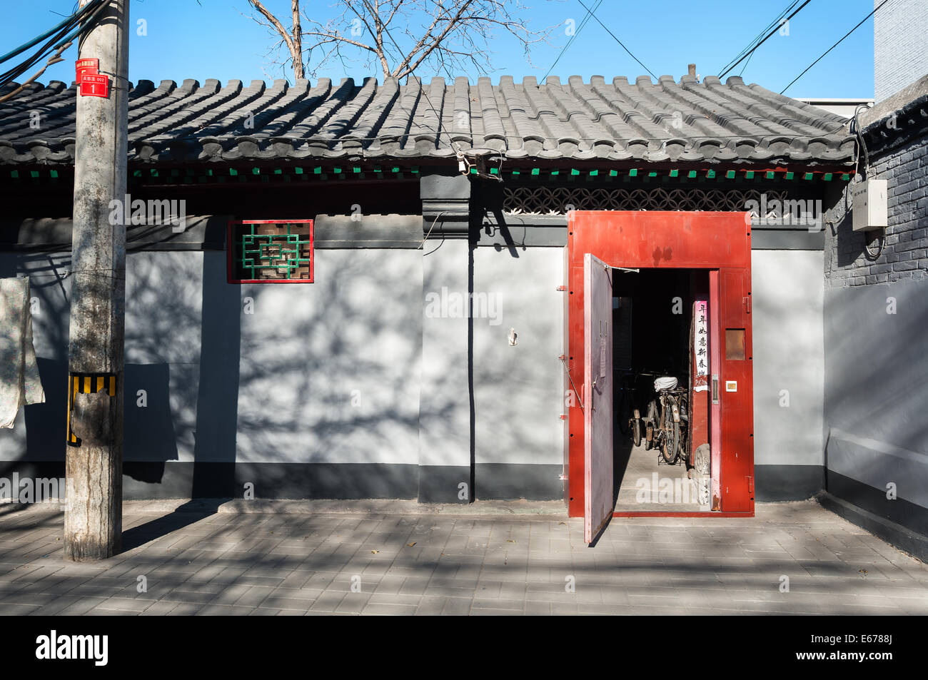 Typical hutong architecture, Beijing, China - Stock Image