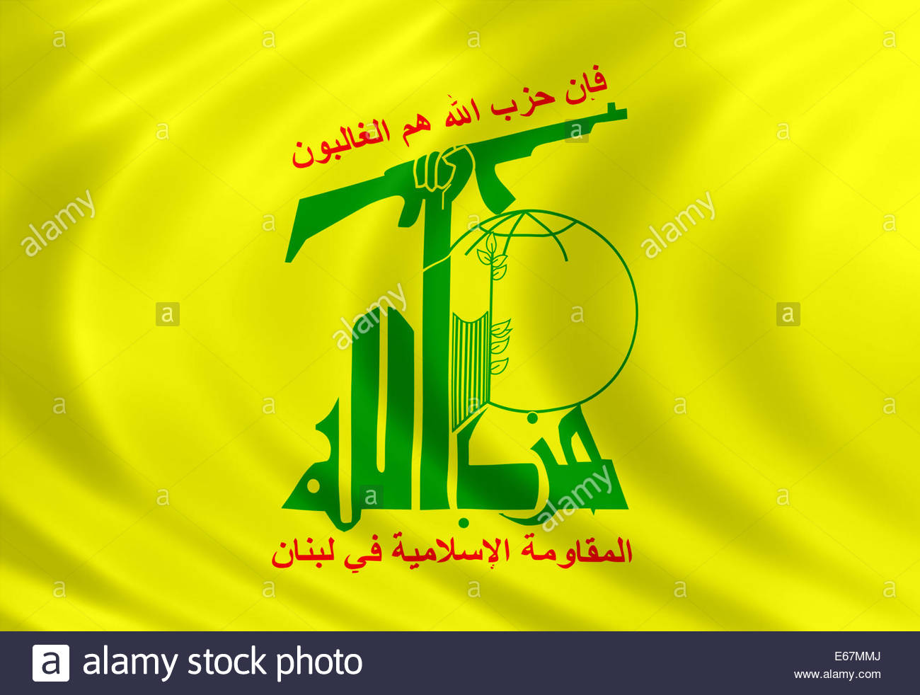 Hezbollah Hizbullah Hizballah icon logo with flag of silk - Stock Image