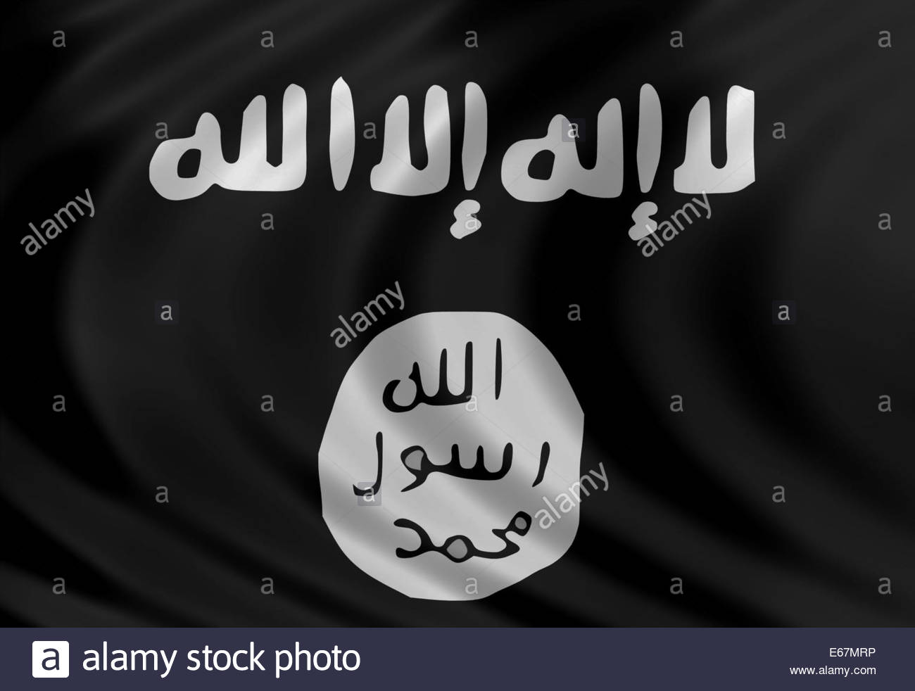Islamic State of Iraq and the Levant icon logo with flag of silk Stock Photo