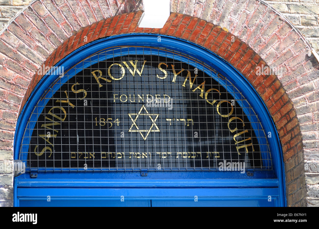 Wire mesh protecting the windows of the Sandys Row Synagogue. London, UK - Stock Image