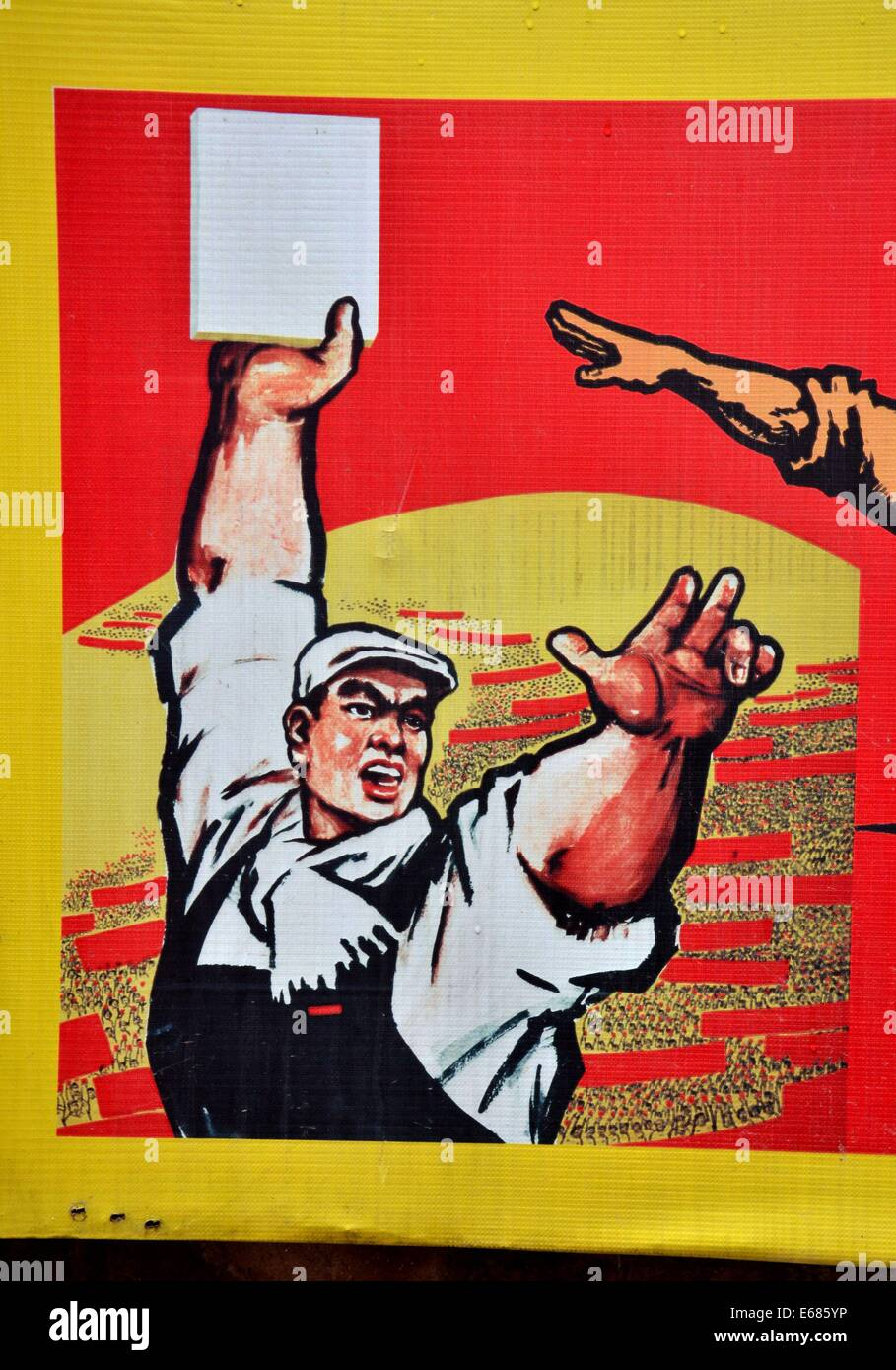 Chinese Communist party workers proletariat propaganda poster - Stock Image