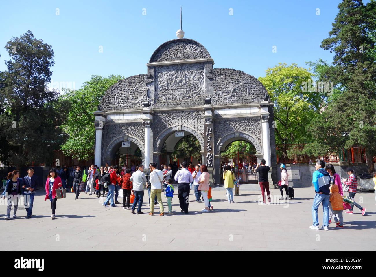 Beijing Zoo entrance, Xicheng District, China - Stock Image