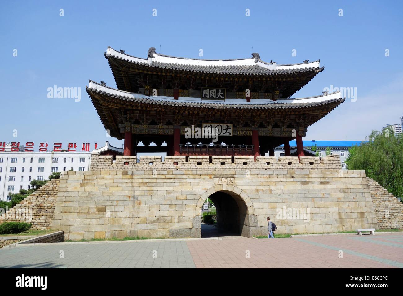 Tuedong Gate, Pyongyang, North Korea, Asia Stock Photo