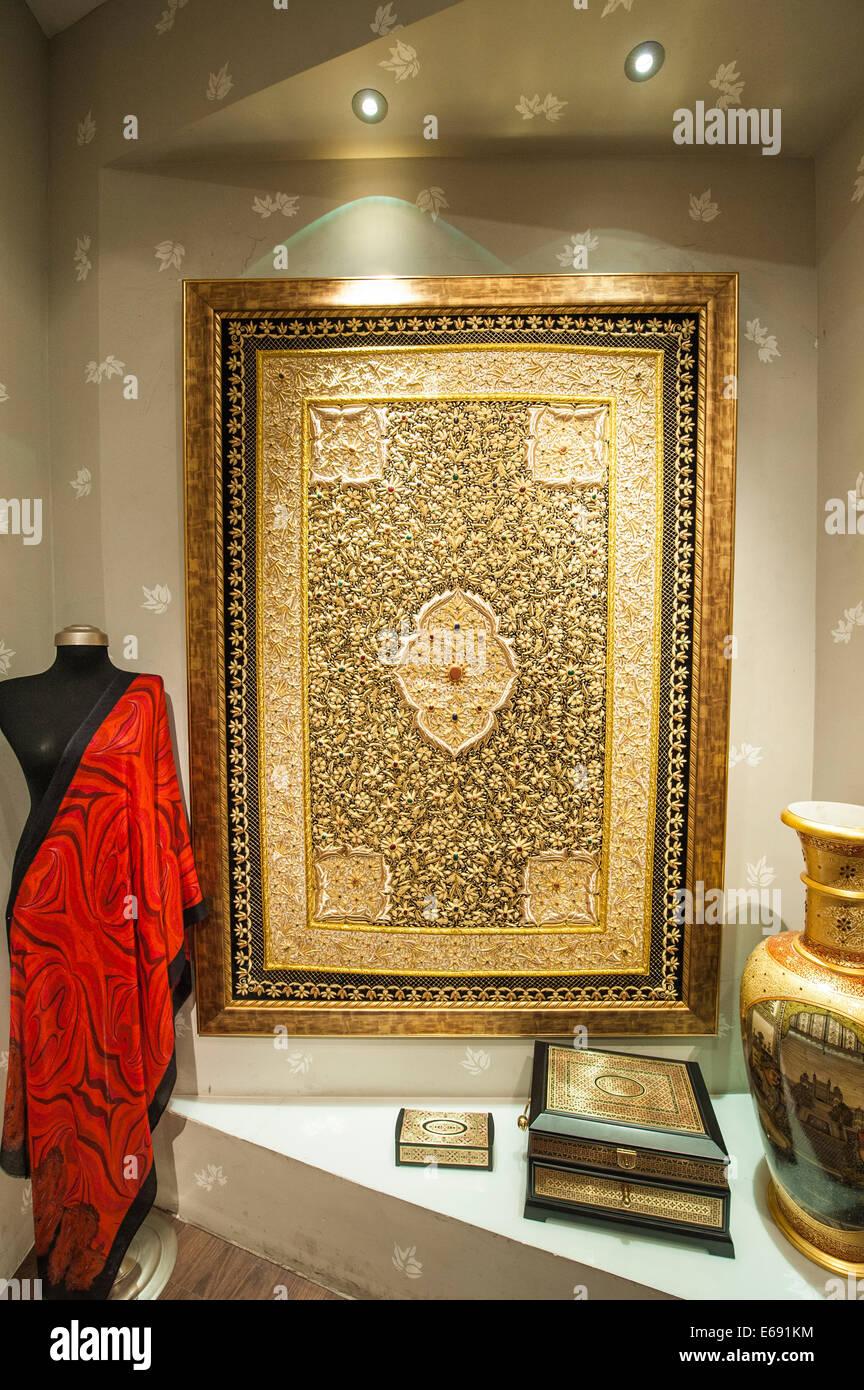 Arabic floral wall tapestry textile vase dress at Miraj Islamic Art ...