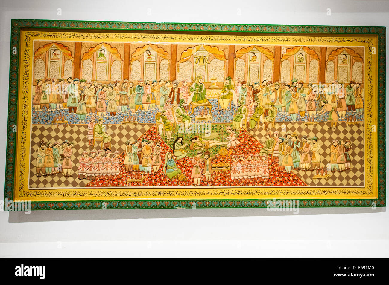 Arabic wall tapestry textile artwork at Miraj Islamic Art Centre ...