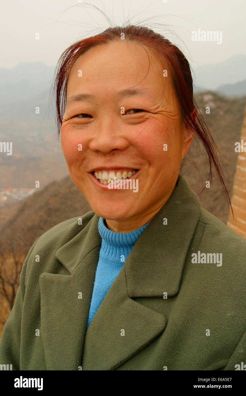 asia,china,east asian culture - Stock Image
