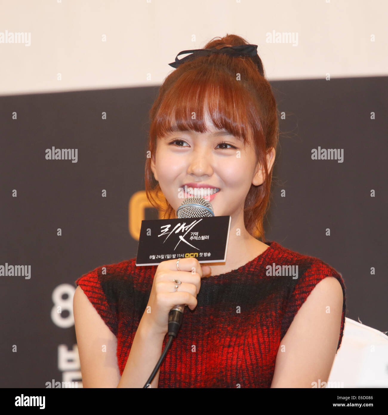 Seoul, South Korea  20th Aug, 2014  South Korean actress Kim So-hyun