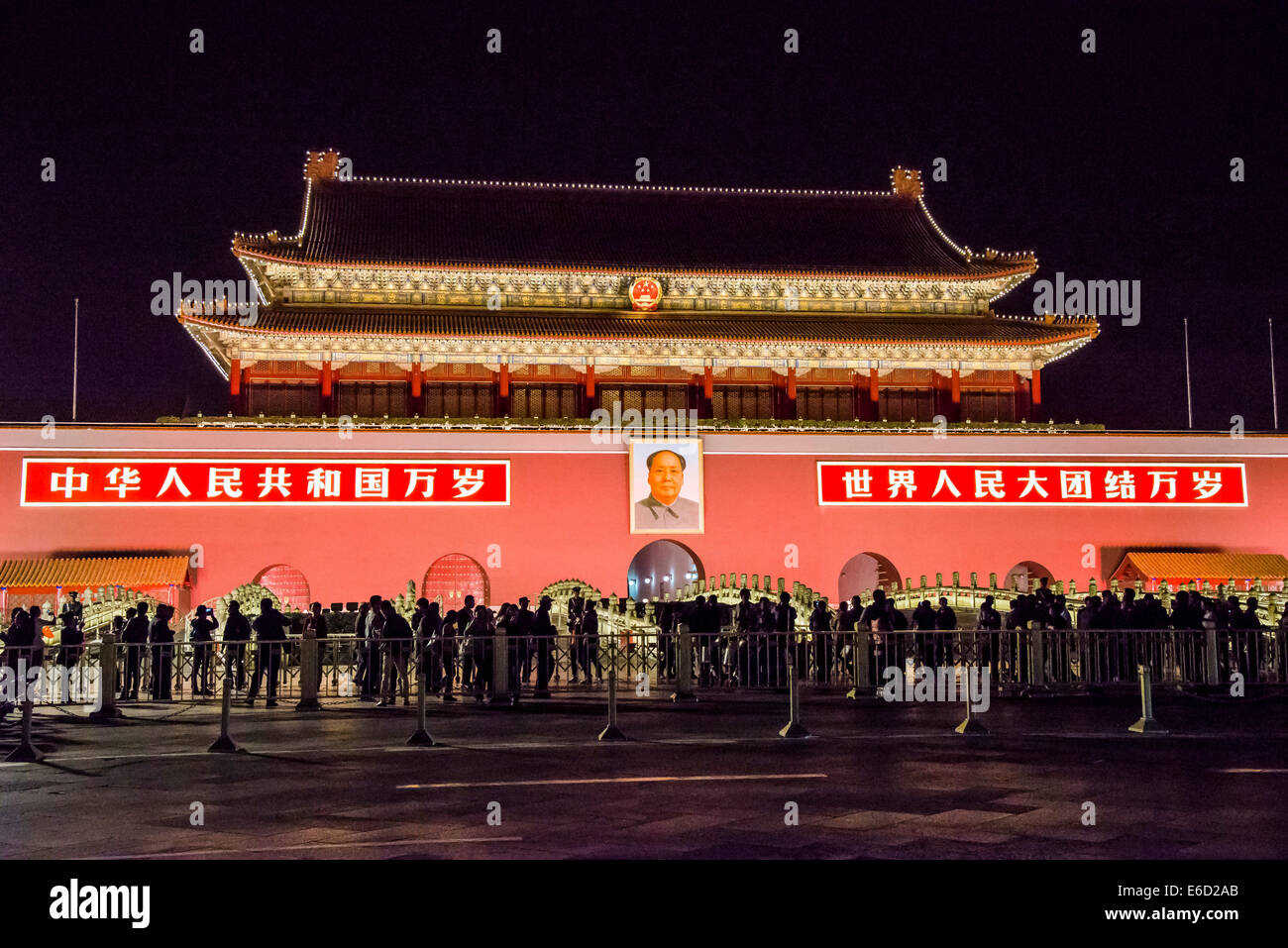 Main gate of the Imperial Palace at night, Tiananmen Square, Forbidden City, Beijing, China - Stock Image