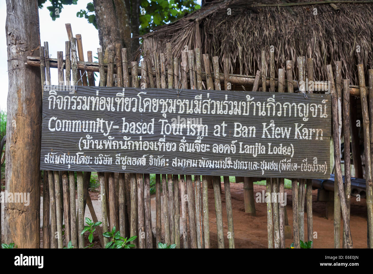 Sign promoting community based tourism at Ban Kiew Karn, Lanjia Lodge, Chiang Khong in Chiang Rai province, northern - Stock Image