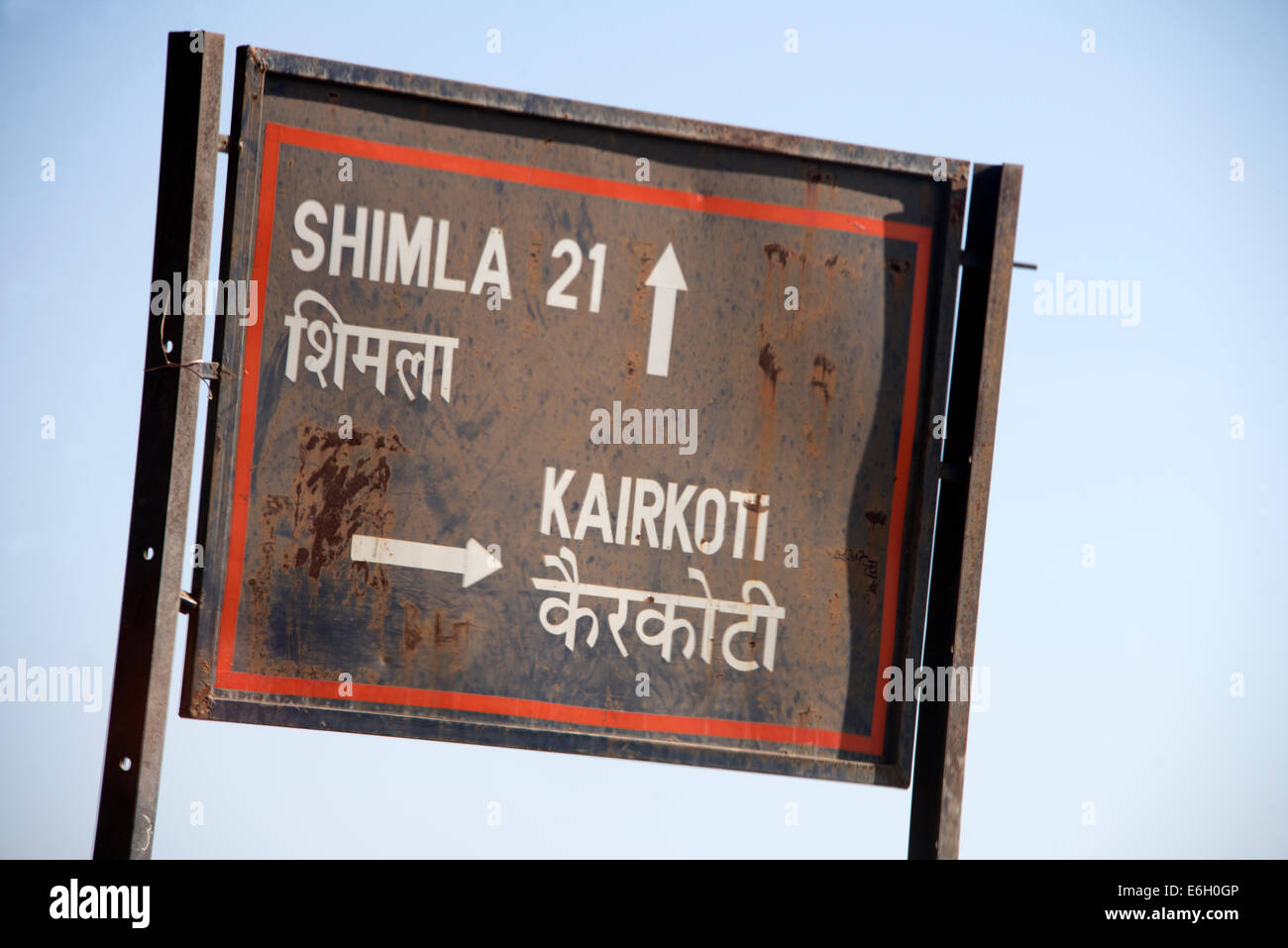 An India road sign in the Himalayan foothills, Himachal Pradesh,India - Stock Image