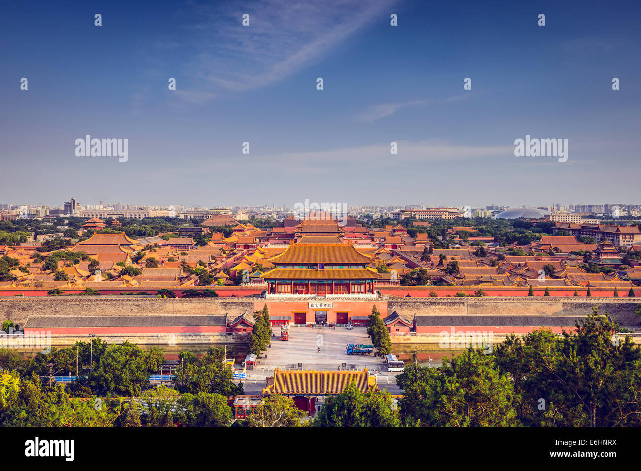 Beijing, China at the Imperial City north gate. - Stock Image