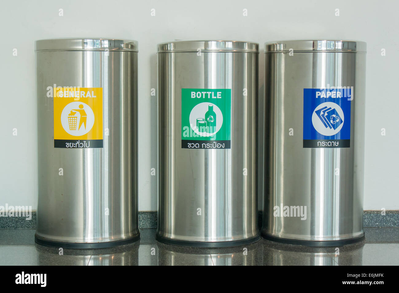 There are many types of trash bins for each type - Stock Image