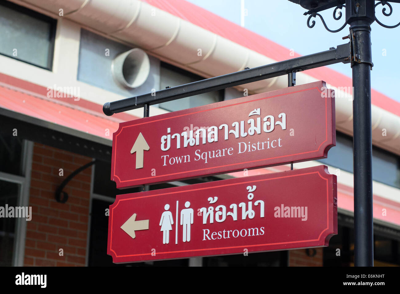 Signs in  ASIATIQUE Reiverfront - Stock Image