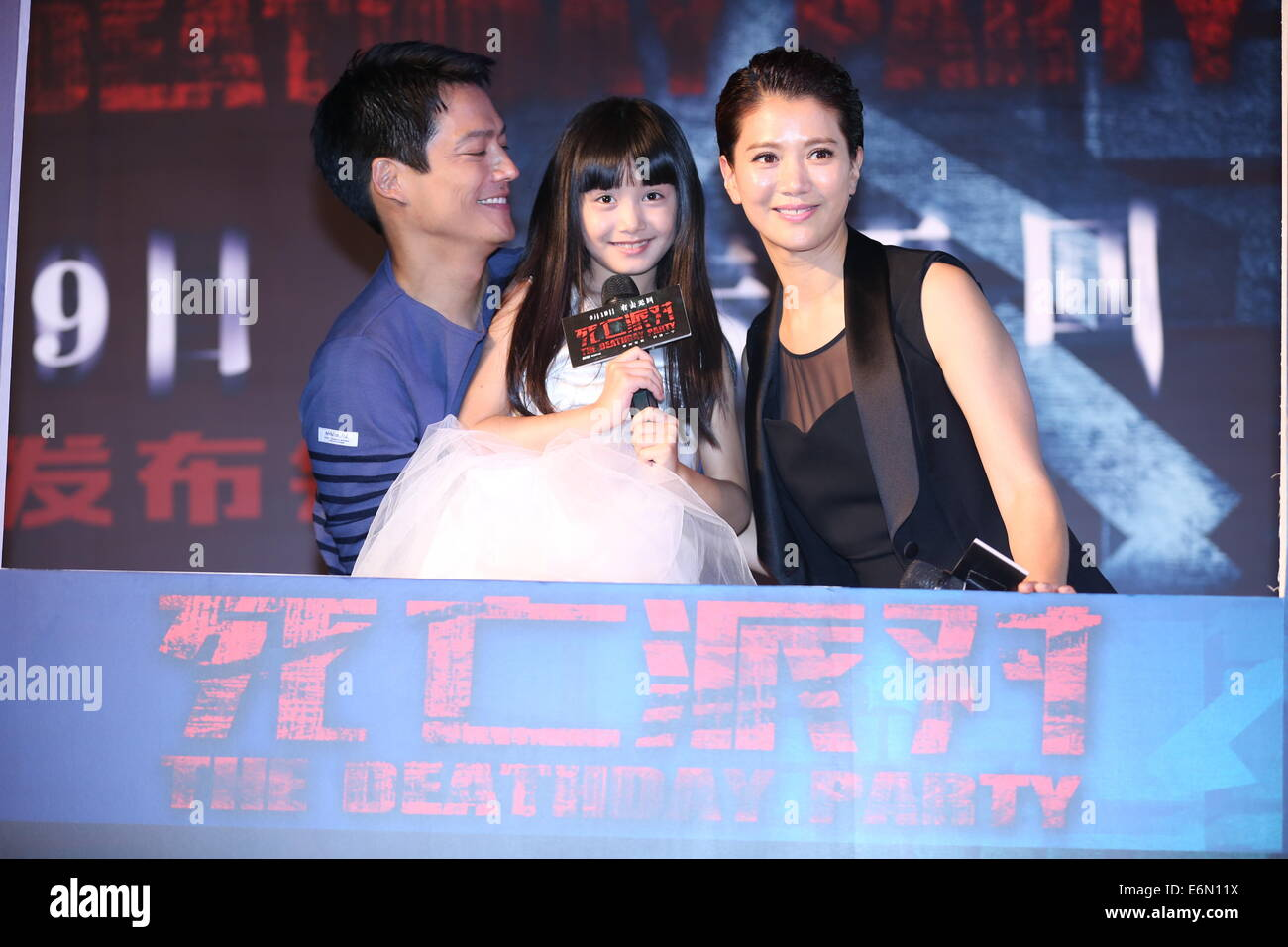Archie Kao And Xiong Naijin Attend Press Conference Of Film