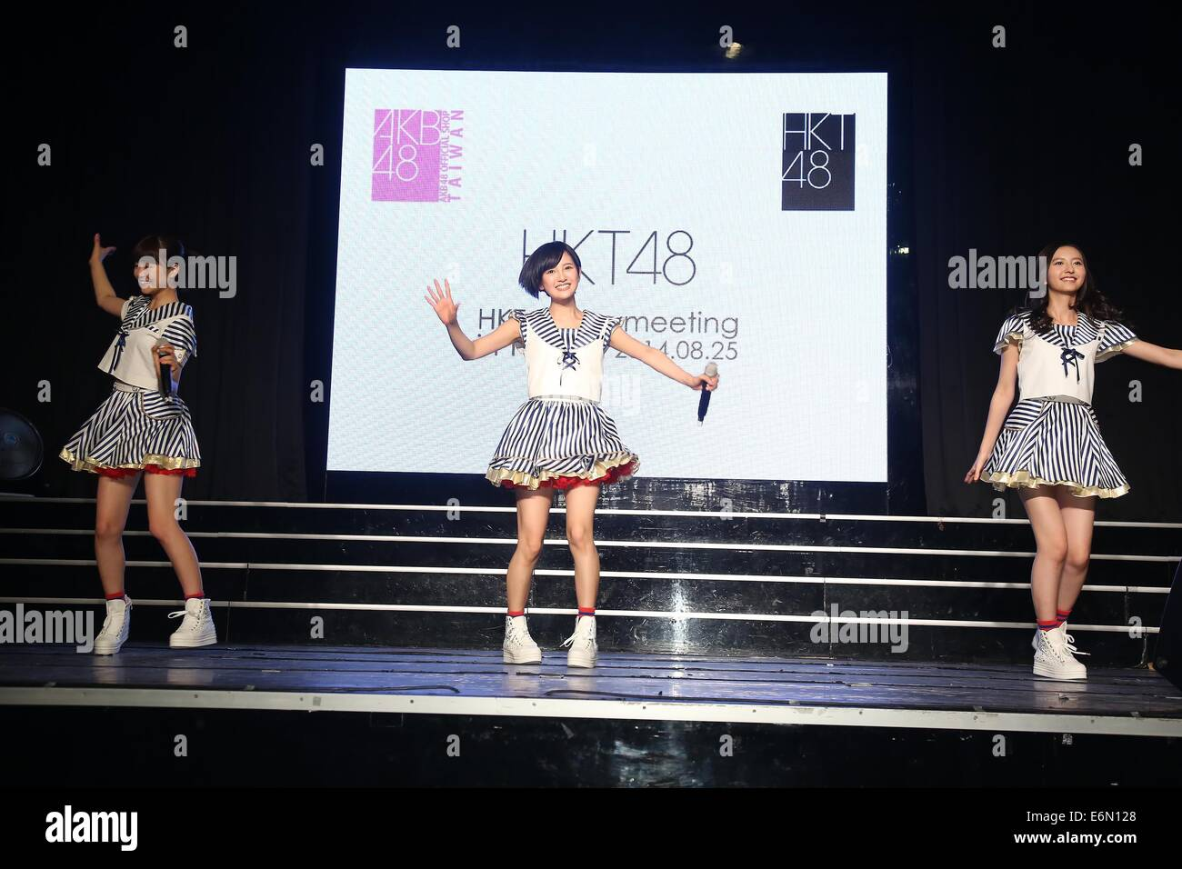 Hkt48 Stock Photos & Hkt48 Stock Images - Alamy