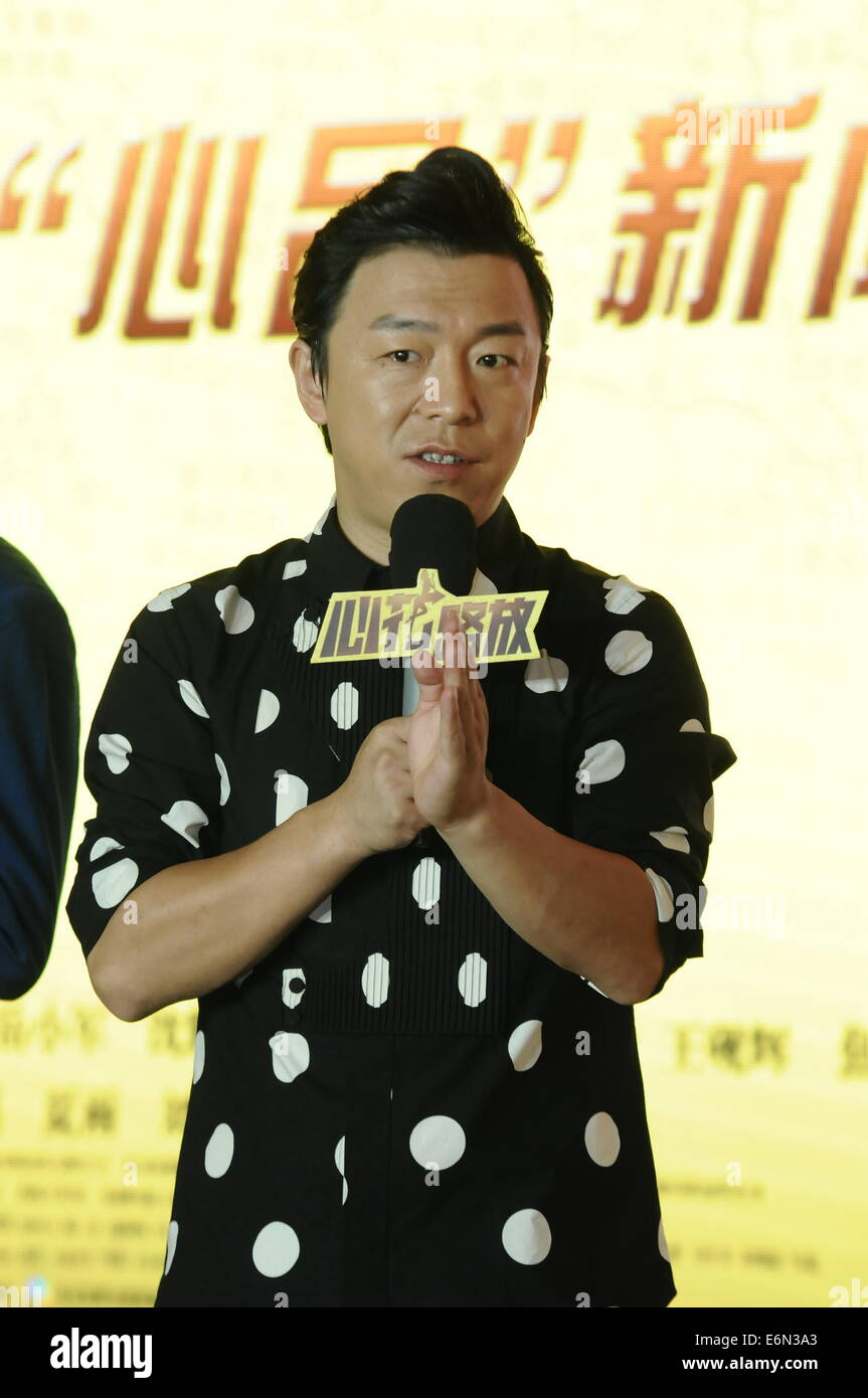 Actor Huang Bo Attends Press Conference Of Film Breakup Buddies In Stock Photo Alamy