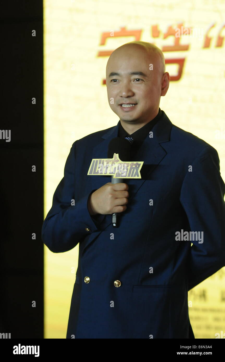 Actor Xu Zheng Attends Press Conference Of Film Breakup Buddies In Stock Photo Alamy