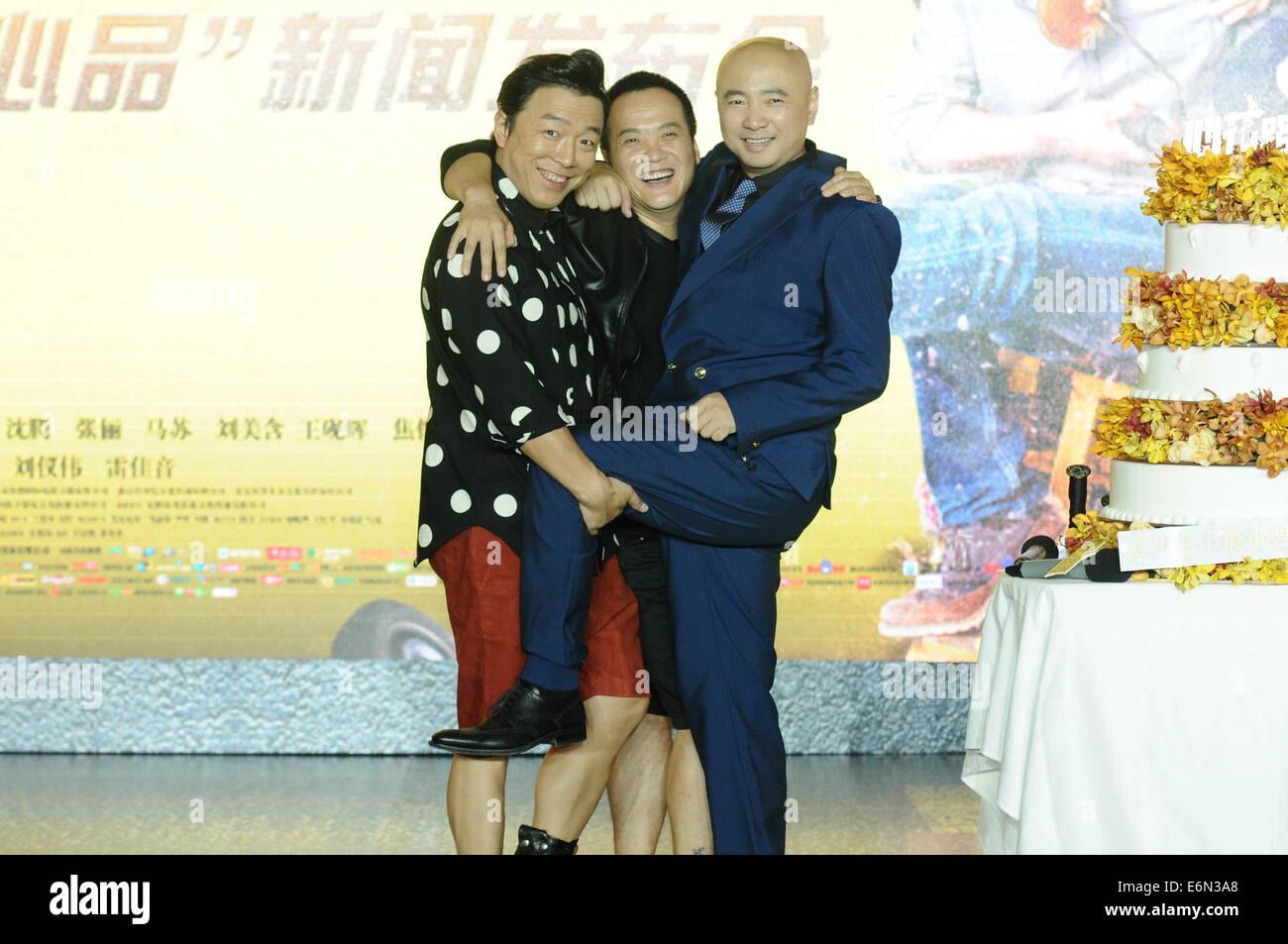Director Ning Hao Actors Xu Zheng And Huang Bo Attend Press Stock Photo Alamy