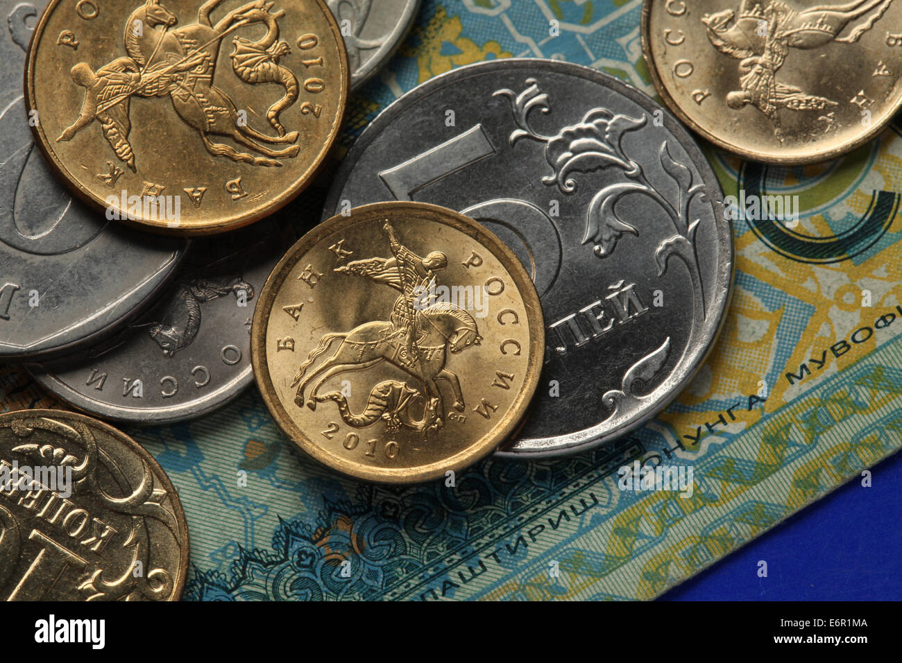 Coins of Russia. Saint George killing the Dragon depicted in Russian kopek coins. - Stock Image