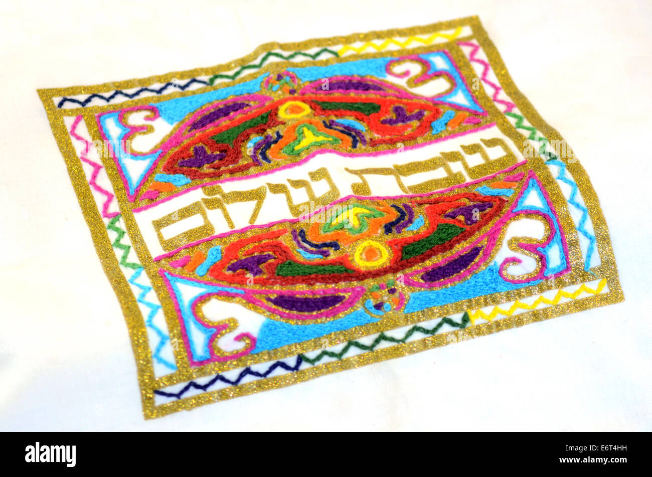 Hand made Shabbat bread cover in hebrew reads, Shabbat shalom. - Stock Image