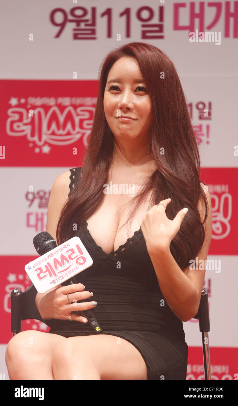 Ha Na Kyung Sep 02 2014 South Korean Actress Ha Na Kyung Attends A Press Conference For Her New Movie Wrestling In Seoul South Korea