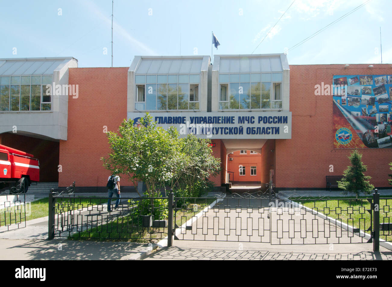 The building of the Russian Emergencies Ministry. Irkutsk, Siberia, Russian Federation - Stock Image