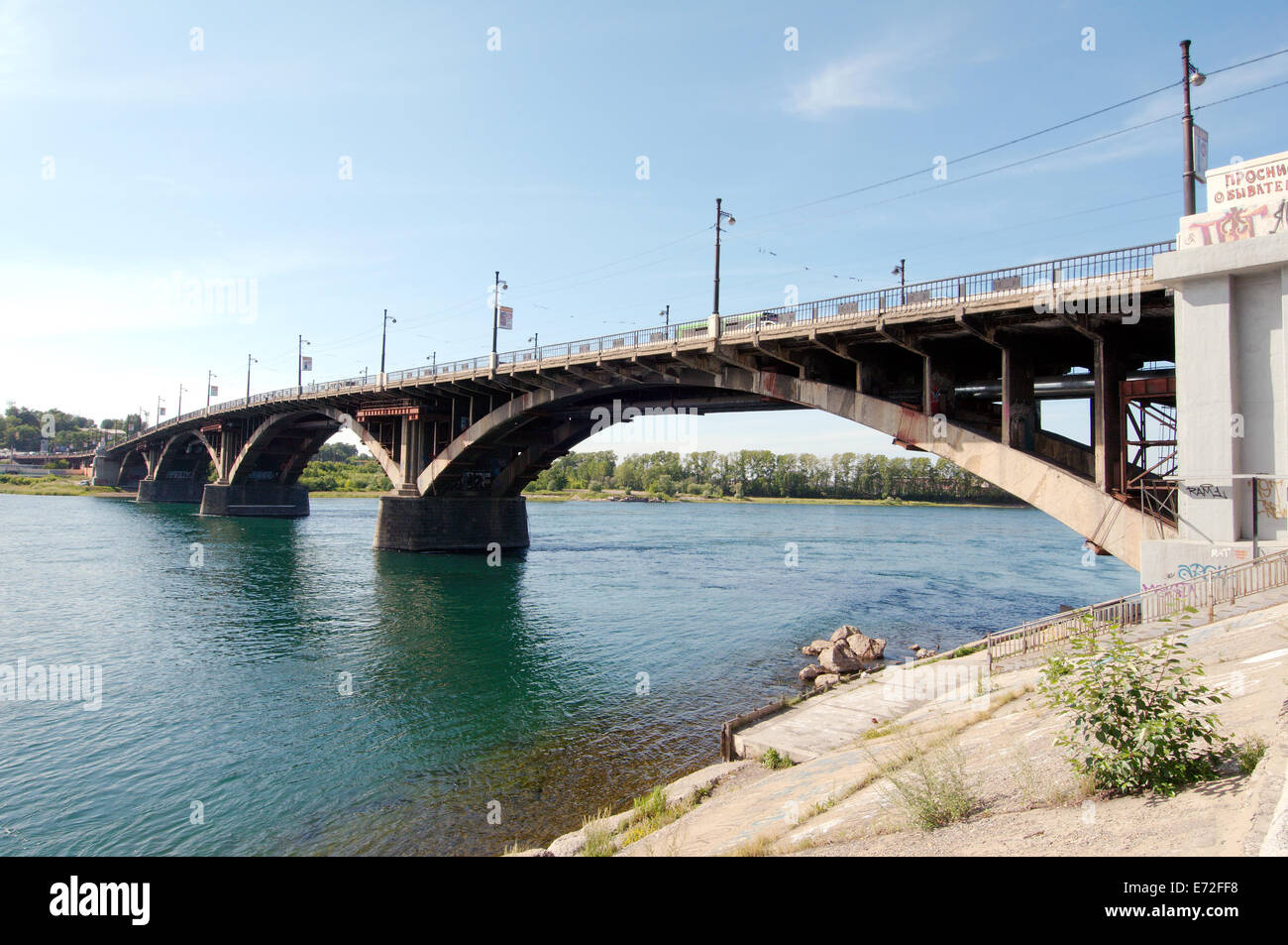 Bridge across the Irkut River in historic city center. Irkutsk, Siberia, Russian Federation - Stock Image