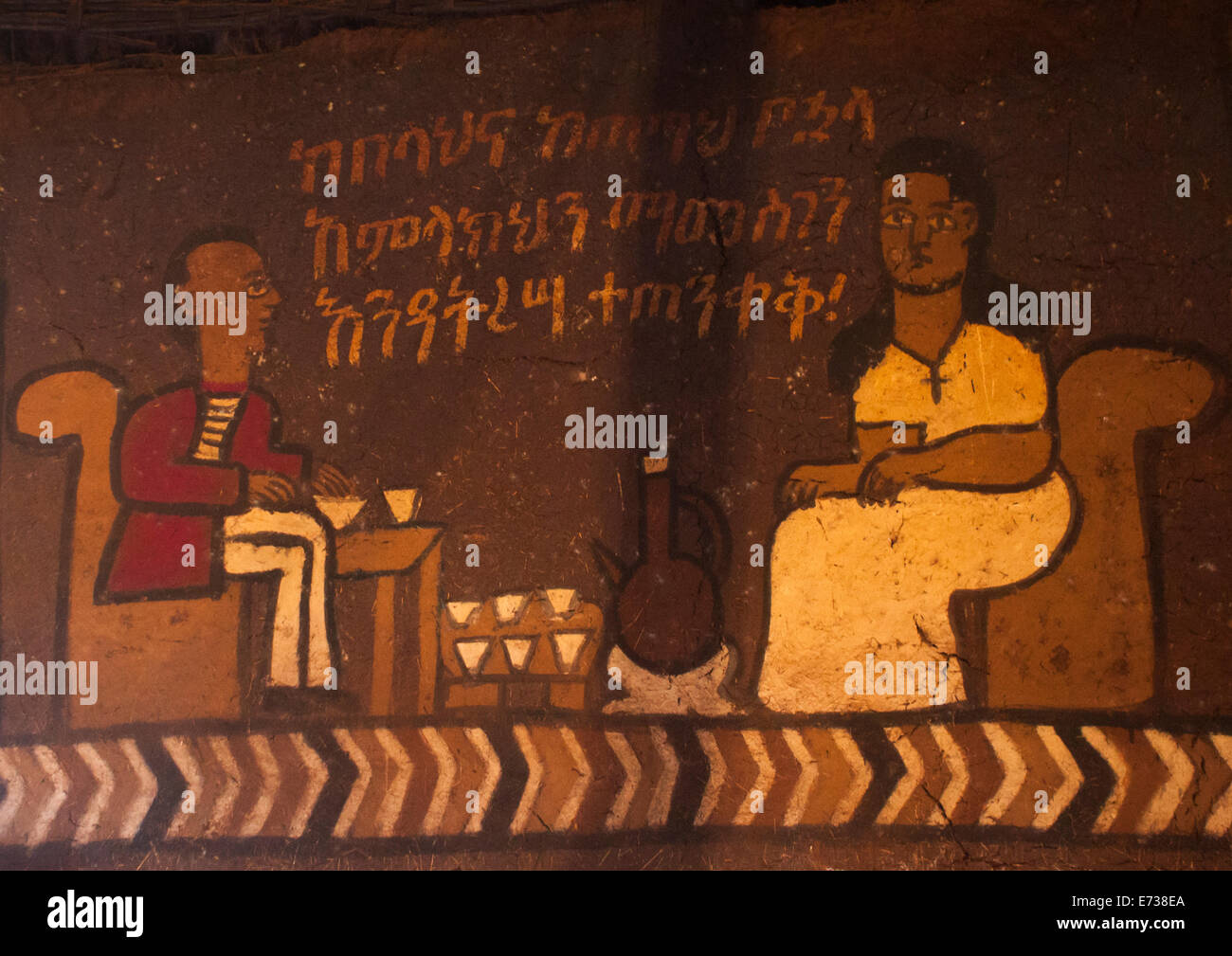 Mural Paintings Inside A House, Dila, Ethiopia - Stock Image