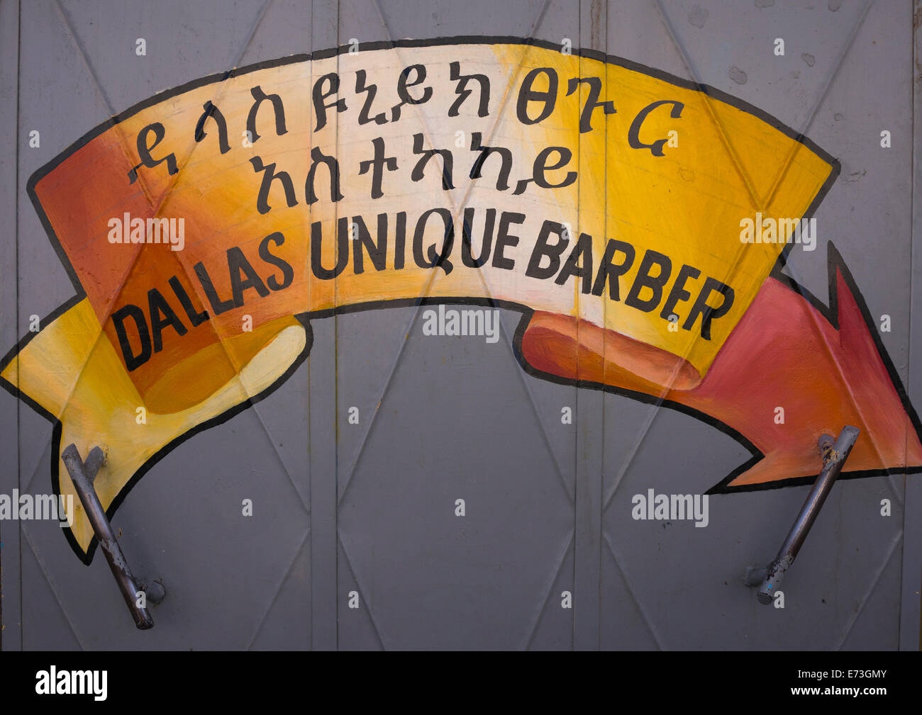 Painted Advertising For Barber Shop, Harar, Ethiopia - Stock Image